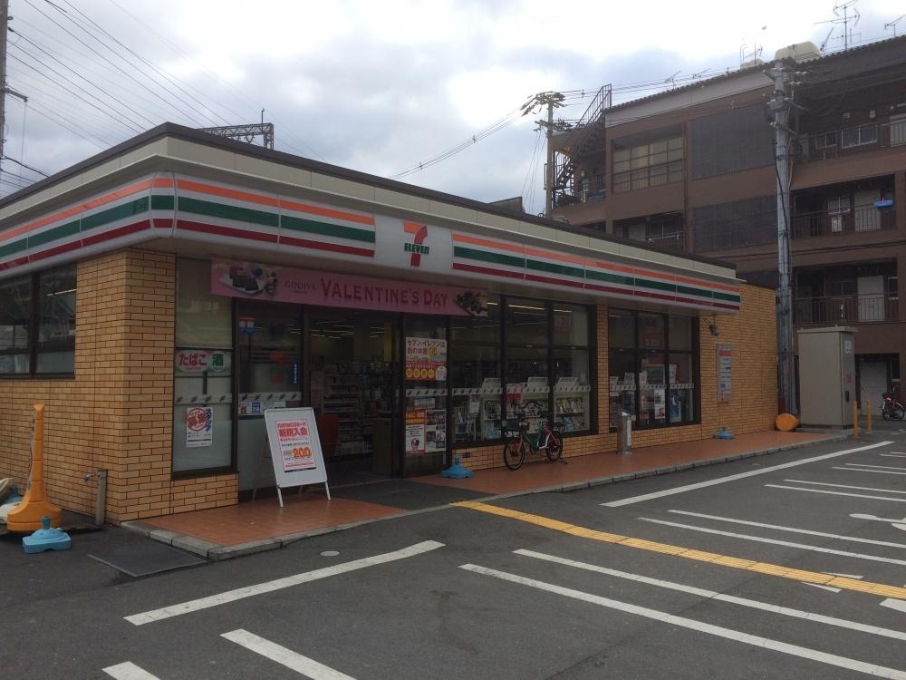 セブン-イレブン 東大阪俊徳町3丁目店の画像