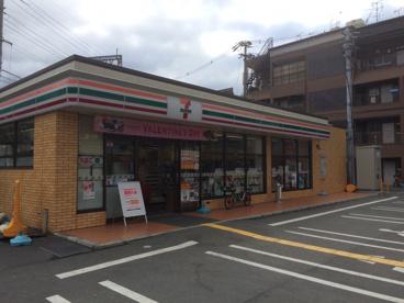 セブン-イレブン 東大阪俊徳町3丁目店の画像1