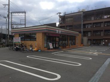 セブン-イレブン 東大阪俊徳町3丁目店の画像3