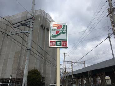 セブン-イレブン 東大阪俊徳町3丁目店の画像4