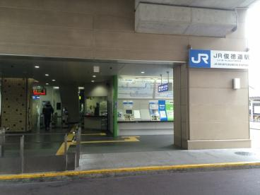 JRおおさか東線 俊徳道駅の画像2