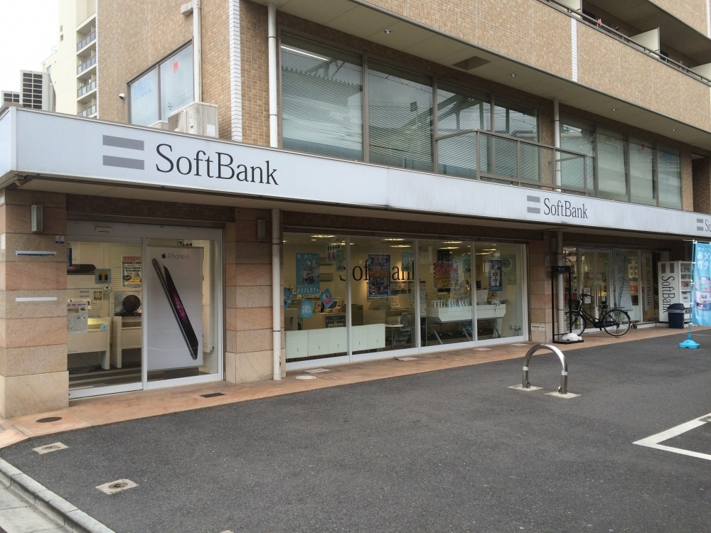 ソフトバンク俊徳道の画像