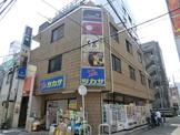 スーパーコンビニ・ツカサ横浜店