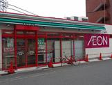 まいばすけっと平沼橋駅前店