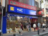 ハックドラッグ横浜西口パルナード店