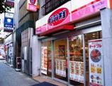 オリジン弁当横浜西口店