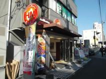ほっともっと横浜東口店