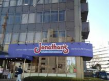 ジョナサン横浜北幸店