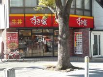 すき家横浜平沼店