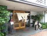 木曽路高島町店