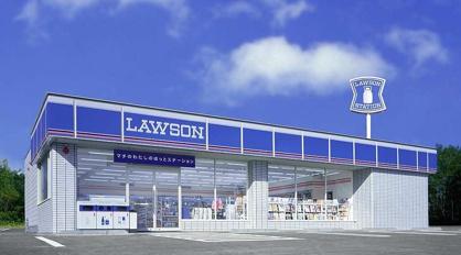 ローソン 大森海岸駅前の画像1
