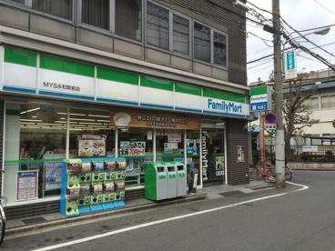 ファミリーマート永和駅前店の画像1