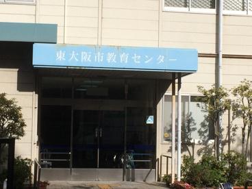東大阪市教育委員会の画像1