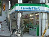 ファミリーマート 春木駅前