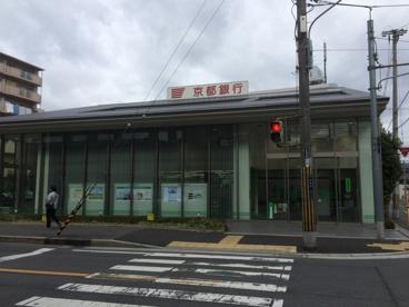 京都銀行東大阪支店の画像2