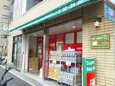 まいばすけっと新宿百人町2丁目店