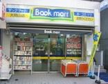 ブックマート 大岡山店
