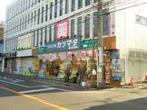 クスリのカツマタ和田町店