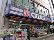 クリエイトエス・ディー横浜天王町店