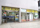 日本調剤星川薬局