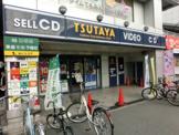 TSUTAYA 保土ヶ谷店