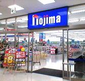 ノジマ権太坂店