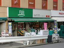 フジ保土ヶ谷店