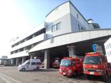 倉敷市消防局