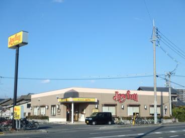 ジョイフル 倉敷店の画像1