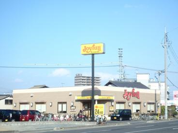 ジョイフル 倉敷店の画像2