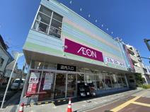 イオン横浜和田町店