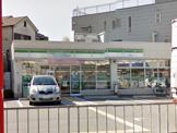 ファミリーマート 箕面半町店