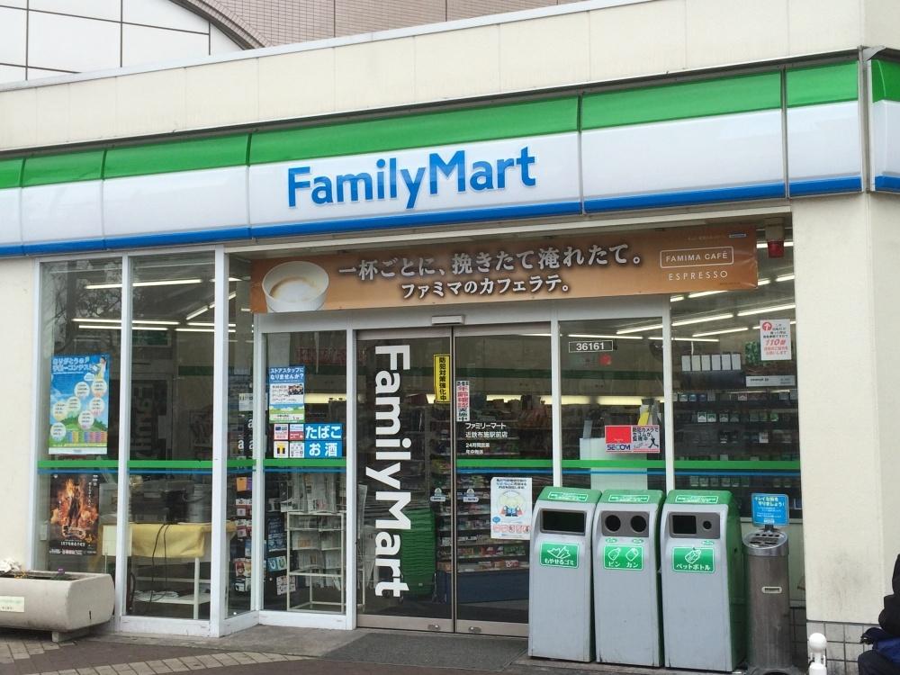 ファミリーマート布施足代北店の画像