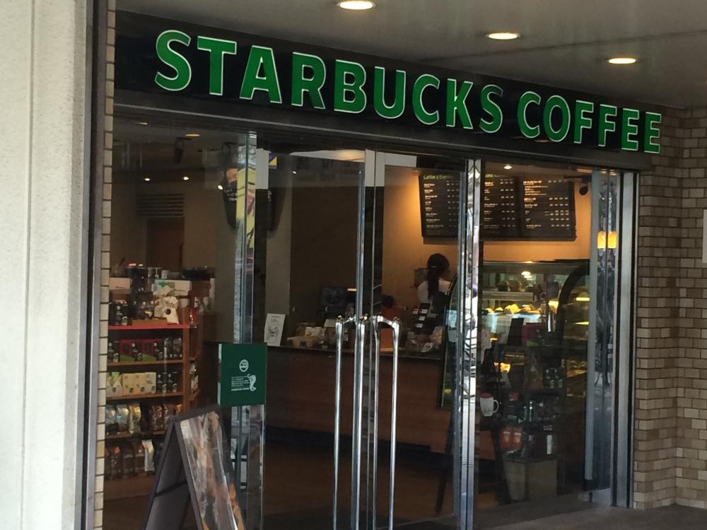 スターバックスコーヒー 近鉄東大阪店の画像