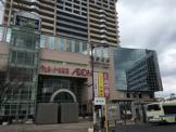 イオン布施駅前店
