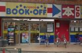 ブックオフ 糀谷駅前店