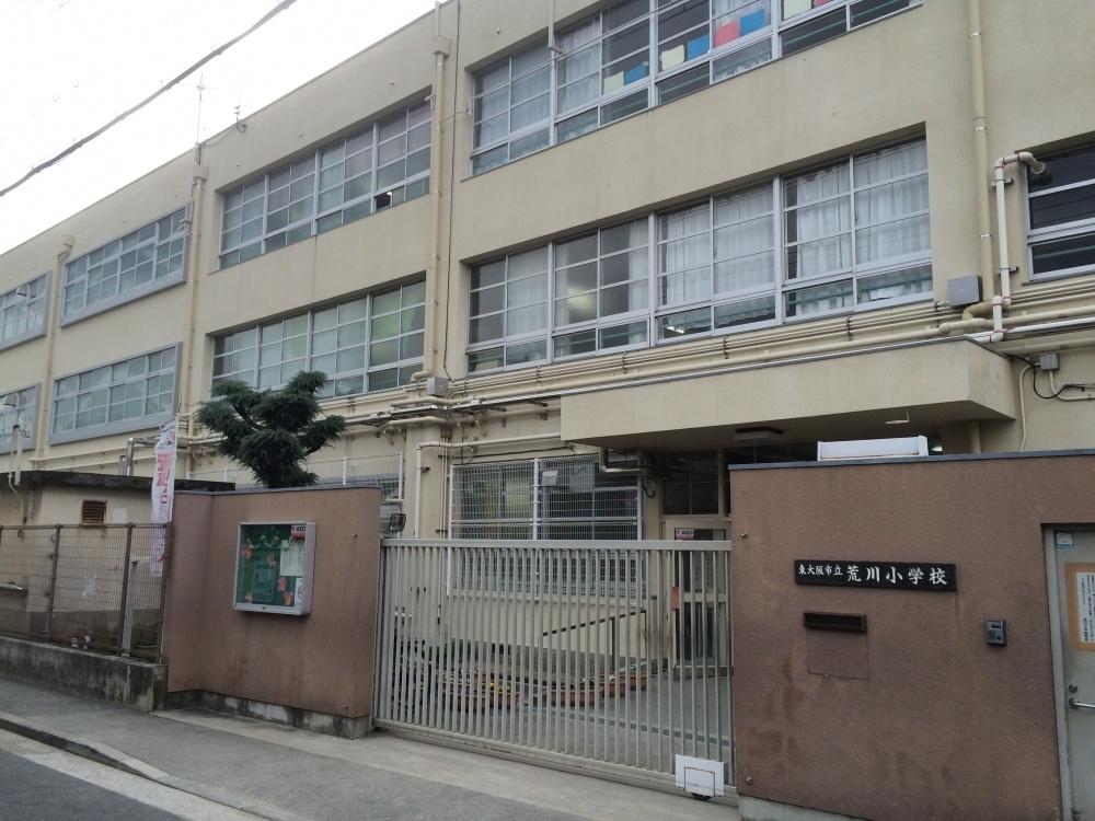 東大阪市立 荒川小学校の画像