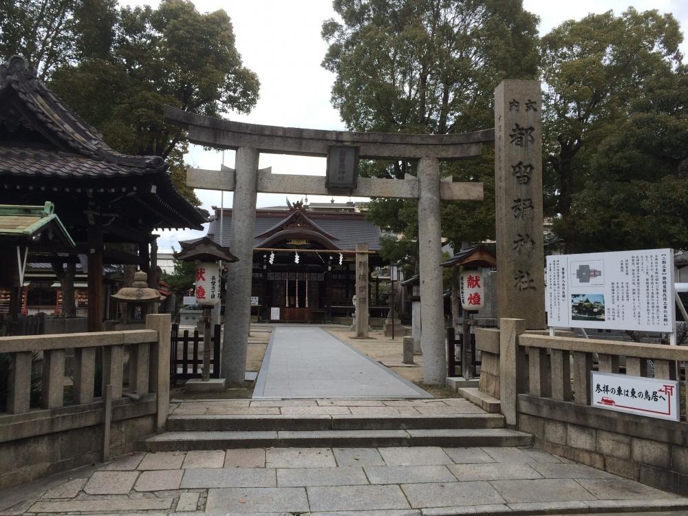 都留彌神社の画像