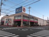 ファミリー丸広日高店