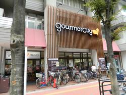 グルメシティ江坂店の画像1