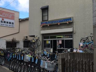 松下自転車商会宝持店の画像1