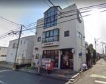 川越新宿郵便局