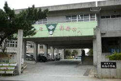 松島中学校の画像1