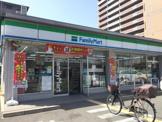 ファミリーマート 鶴見緑地東店