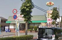 山田うどん 仙石店