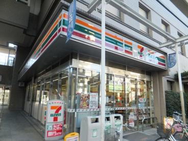 セブンイレブン江東白河3丁目店の画像1