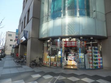 マツモトキヨシ・ドラックストア清澄白河3丁目店の画像2