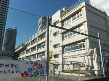 江東区立元加賀小学校の画像2