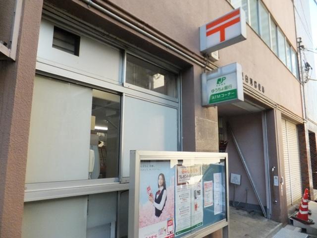 江東白河郵便局の画像