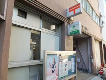 江東白河郵便局の画像1